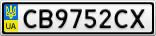 Номерной знак - CB9752CX