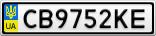 Номерной знак - CB9752KE