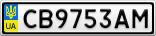 Номерной знак - CB9753AM