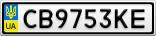 Номерной знак - CB9753KE