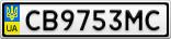 Номерной знак - CB9753MC
