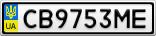 Номерной знак - CB9753ME