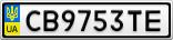 Номерной знак - CB9753TE