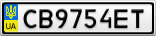 Номерной знак - CB9754ET