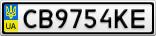 Номерной знак - CB9754KE