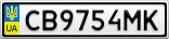 Номерной знак - CB9754MK
