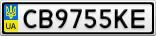 Номерной знак - CB9755KE
