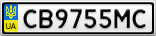 Номерной знак - CB9755MC