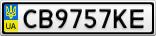 Номерной знак - CB9757KE