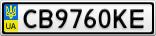 Номерной знак - CB9760KE