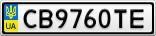 Номерной знак - CB9760TE