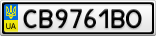 Номерной знак - CB9761BO
