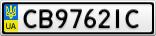 Номерной знак - CB9762IC