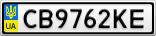 Номерной знак - CB9762KE