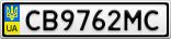 Номерной знак - CB9762MC