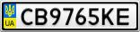 Номерной знак - CB9765KE