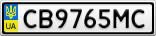Номерной знак - CB9765MC