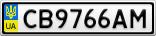 Номерной знак - CB9766AM