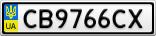 Номерной знак - CB9766CX