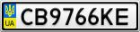 Номерной знак - CB9766KE