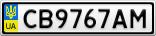 Номерной знак - CB9767AM