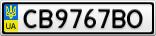 Номерной знак - CB9767BO