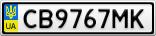 Номерной знак - CB9767MK