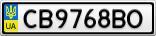 Номерной знак - CB9768BO