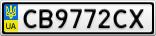 Номерной знак - CB9772CX