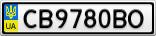 Номерной знак - CB9780BO