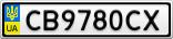 Номерной знак - CB9780CX