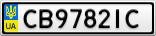 Номерной знак - CB9782IC