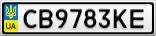 Номерной знак - CB9783KE