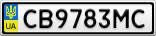 Номерной знак - CB9783MC