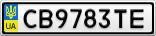 Номерной знак - CB9783TE