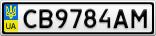 Номерной знак - CB9784AM