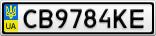 Номерной знак - CB9784KE