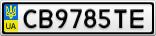 Номерной знак - CB9785TE