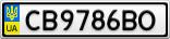 Номерной знак - CB9786BO