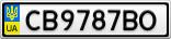 Номерной знак - CB9787BO