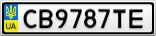 Номерной знак - CB9787TE