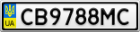 Номерной знак - CB9788MC