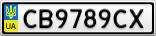 Номерной знак - CB9789CX