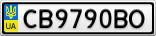 Номерной знак - CB9790BO