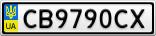Номерной знак - CB9790CX