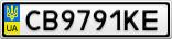 Номерной знак - CB9791KE