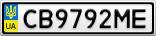 Номерной знак - CB9792ME