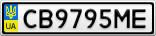 Номерной знак - CB9795ME