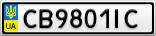 Номерной знак - CB9801IC