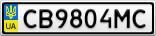 Номерной знак - CB9804MC